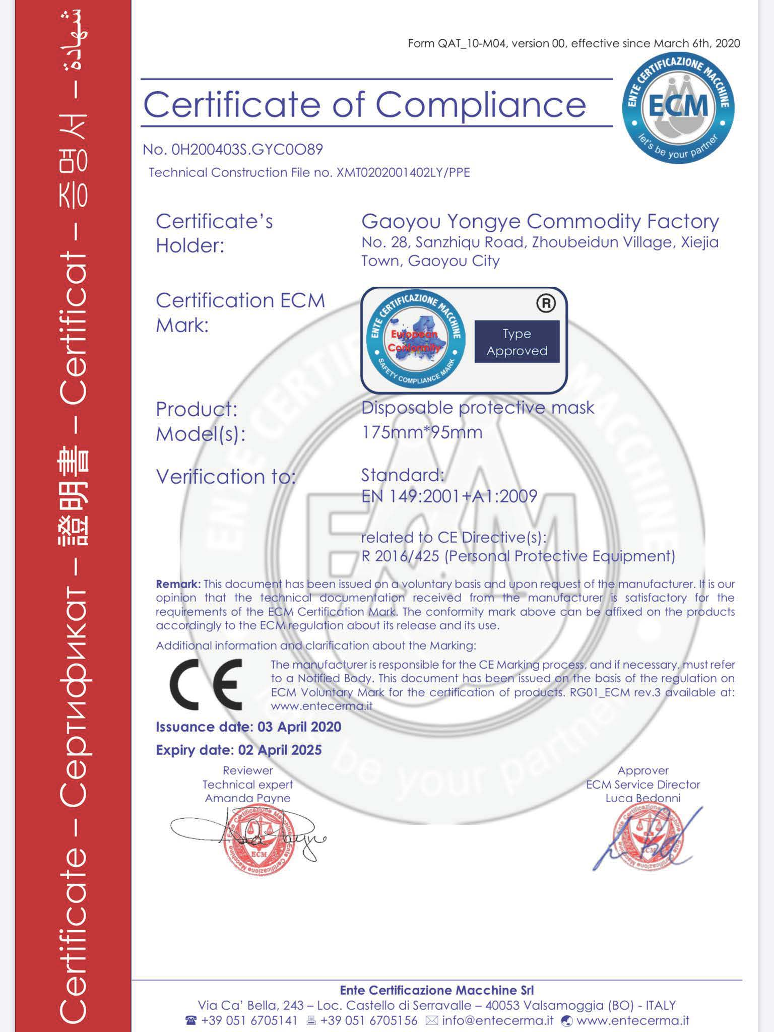rusko s certifikatom